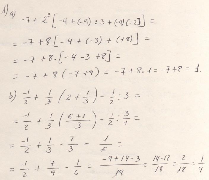 Matemáticas A - 4º ESO - Aritmética